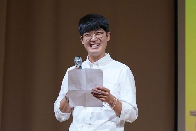 Junwoo Jung